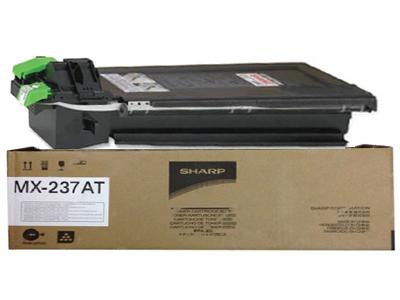 SHARP AR-7024D Photocopier