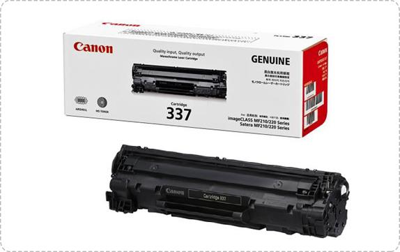 Canon imageCLASS MF241d Multifunction Laser Printer