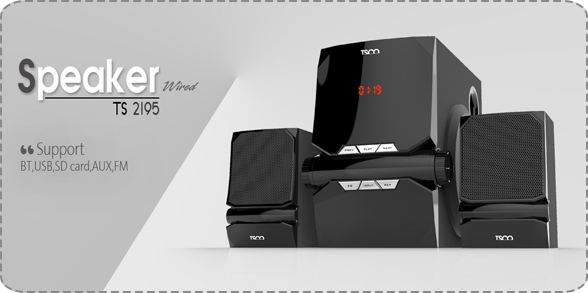 TSCO TS 2195 Desktop Speaker