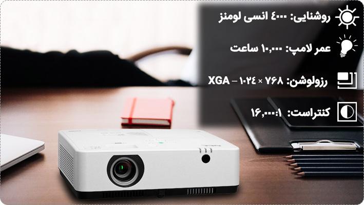 NEC NP-ME402X Video Projector