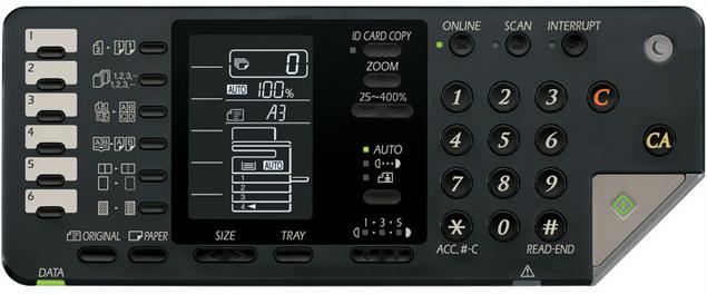 SHARP AR-6023NV Photocopier