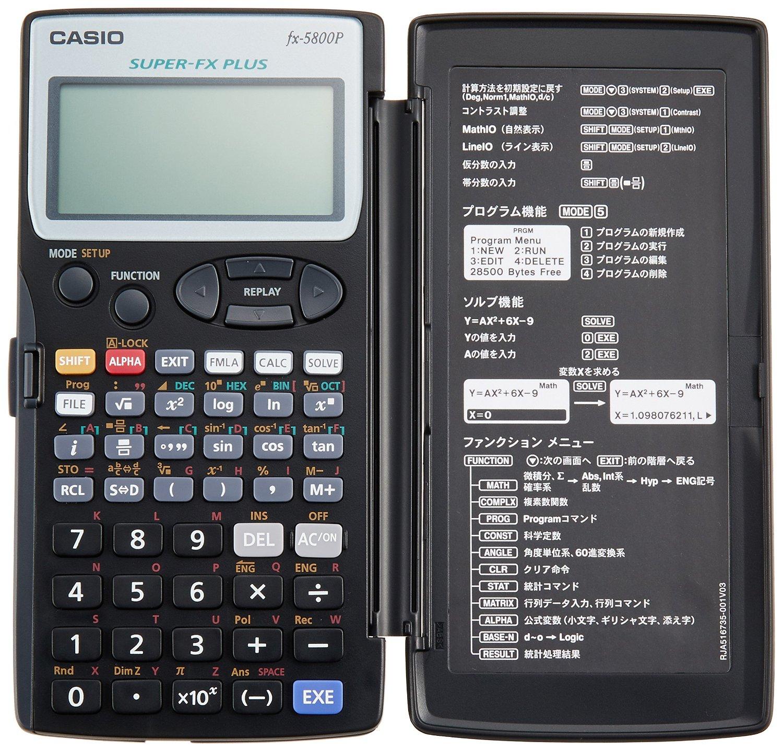 قیمت ماشین حساب مهندسی کاسیو